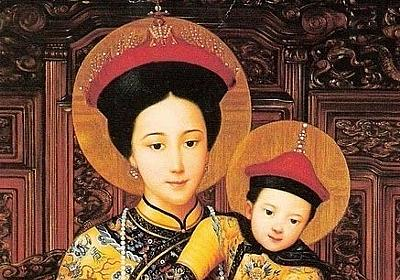 中国のキリスト教の歴史 - 歴ログ -世界史専門ブログ-