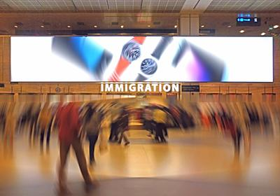 アメリカの入国審査を一瞬で通過できる ReturnESTA の紹介 - 旅行好き陸マイラーの記録