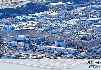 「処理水」語らず避ける与党、放出反対叫ぶ野党 福島の激戦区で攻防:朝日新聞デジタル