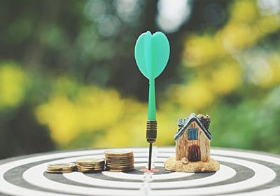 不動産投資をするなら目標は設定するべき!3つのメリットを紹介   不動産投資会社完全比較ガイド