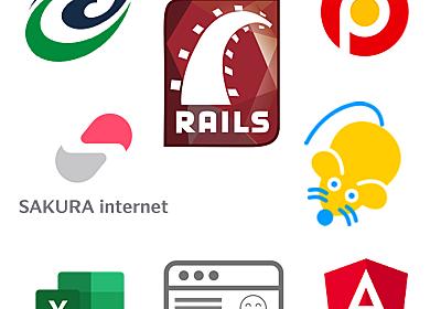 週刊Railsウォッチ(20190611-2/2後編)Dockerfileベストプラクティス、DBの冗長化、jQueryとの付き合い方ほか