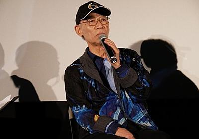 富野由悠季監督「イデオン、こんなすごい作品とは思わなかった!」 : 映画ニュース - 映画.com