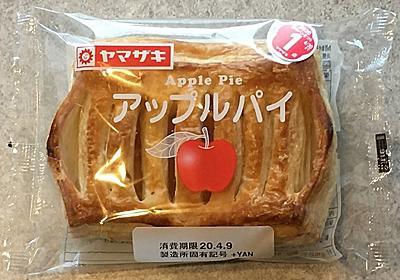 ペーストリーとパイ、品質の違いと加工メカニズムの違い - 黒猫サンタさんのパン作りブログ