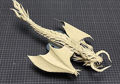 ダンボールアーティストのオドンガー大佐が、ダンボール工作とNintendo Laboを組み合わせて、「ドラゴンリモコンカー」を作ってみた - それどこ