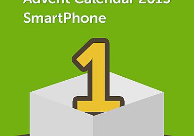 iOS 7とmetaioでARアプリを作ろう | アドカレ2013 : SP #1 | DevelopersIO