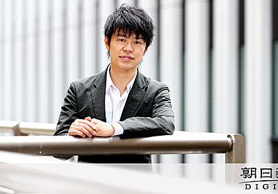 働かざる者も食っていい AIが仕事を奪う未来の生き方:朝日新聞デジタル