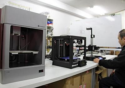 3Dプリンター、1万円台も 特許切れで価格低下  :日本経済新聞