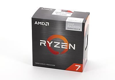 【Hothotレビュー】Zen 3コアとなり、リテール版も用意された「Ryzen 7 5700G」と「Ryzen 5 5600G」をテスト - PC Watch
