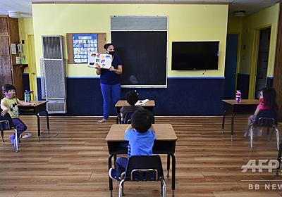 米サマーキャンプで数百人感染 子どもにもコロナ媒介リスク 写真2枚 国際ニュース:AFPBB News