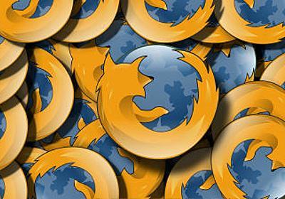 FirefoxがRSSおよびAtomのサポートを打ち切り、フィード機能はアドオン経由で提供されることに - GIGAZINE