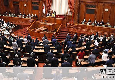 土地規制法が成立 国会閉会直前、与党押し切る:朝日新聞デジタル