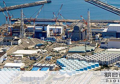 福島第一、限界迫る汚染水 国は先送り 風評被害いまも:朝日新聞デジタル