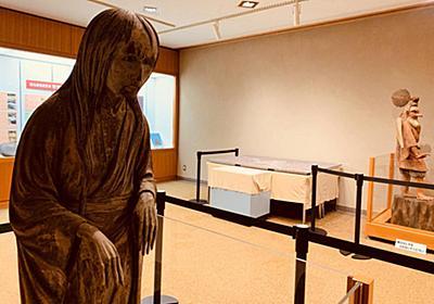歴史民俗資料館「れきみん」、リニューアル後すぐに閉館もあらためて営業再開 - 中野経済新聞