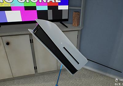 PS5が手に入らない人のためのゲーム『PS5 Simulator』が作られる。開封から起動までのもどかしさを、なんと無料で体験 | AUTOMATON
