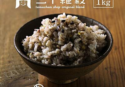 国産 三十雑穀米|タマチャンショップ - ひーちゃんの簡単おうちごはん