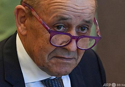 仏外相、米豪は「うそつき」 潜水艦契約破棄、関係悪化深刻に 写真2枚 国際ニュース:AFPBB News