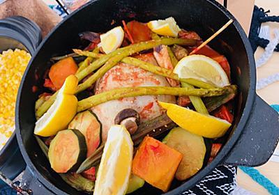 ダッチオーブンで丸鶏料理 集まれ! レシピ大特集📚 - あおぞら食堂 星降る定食
