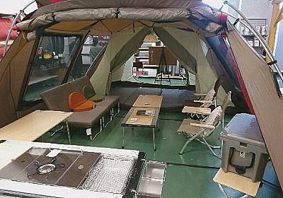 札幌市白石区にある『秀岳荘』でサーフキャンプ用品をcheck!!  - 波乗り海道パーリング