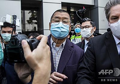 香港警察、民主活動家ら15人を一斉逮捕 メディアの大物や議員も 写真5枚 国際ニュース:AFPBB News