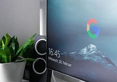 Googleのクラウドで大規模障害が発生、YouTubeやGmailなど多くのサービスが影響を受ける - GIGAZINE