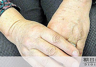 (世界発2019)慰安婦財団、残したものは 支援金、元慰安婦34人受け取り:朝日新聞デジタル