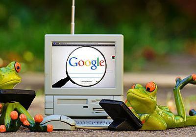 「なぜGoogleと競合するのは不可能なのか」を元ライバルサービスの運営者が赤裸々に告白 - GIGAZINE