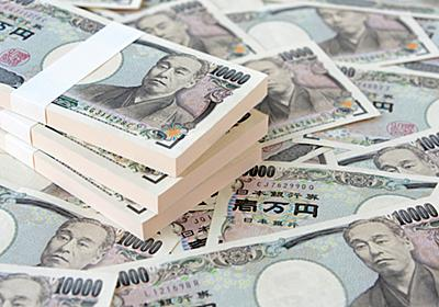 「日本経済が成長しないのは、中小企業が多いから」は本当か (1/6) - ITmedia ビジネスオンライン