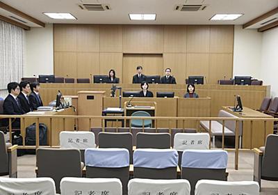 裁判員「永山基準、見直すべきだ」 新潟女児殺害、無期判決 - 産経ニュース