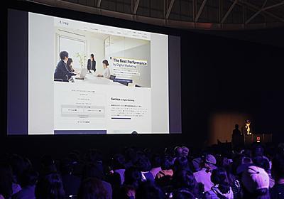 Adobe MAX Japan 2018 クリエイティブを最大化するワークフロー!コーポレートサイト事例に学ぶAdobe XDの使いどころ - Adobe MAX Japan 2018 ビデオアーカイブ