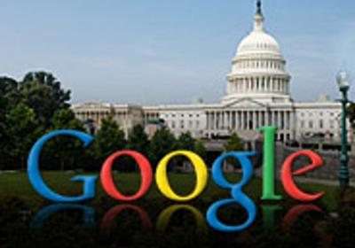 グーグル、「Google Apps」の政府向けバージョンを提供 - CNET Japan