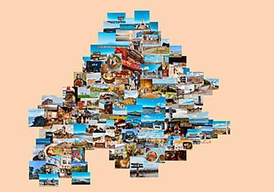 【番外】北海道ひとりサウナ・温泉旅 - まとめ - どかれふのExcel画廊