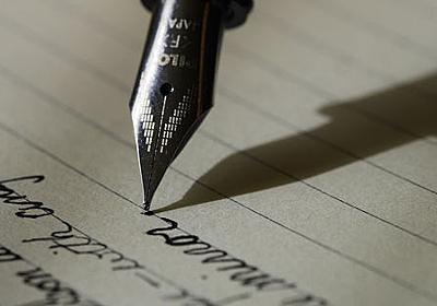 新たな言語を学ぶときはタイピングよりも手書きの方が優れているとの研究結果 - GIGAZINE
