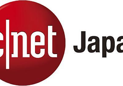ミクシィ、「ウェブのソーシャル化」を促進する新戦略--mixi Pluginとmixi Graph API公開 - CNET Japan