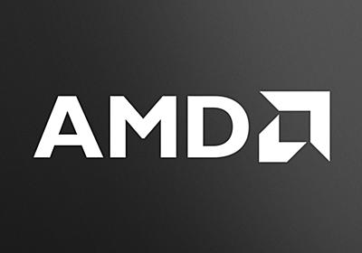 AMD to Acquire Xilinx | AMD