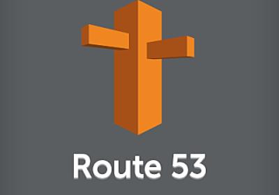 Route53でリージョン別APIのDNS設定をする | Developers.IO