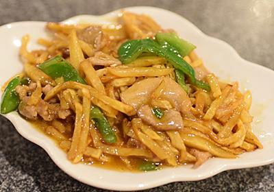 「天鴻餃子房」の「じゃがいもを細く切って炒めたやつ」がまさに理想的で最高に美味しい - ぐるなび みんなのごはん