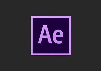 After Effectsを習得したいデザイナーへ、アニメーショントレースが効果的です。|Leo / Basecamp|note