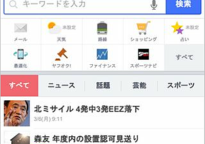 Google の Pagespeedapi を使って Web サイトのスクリーンショットを取る方法   Thought is free