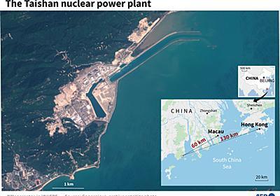 中国原発で「機能上の問題」 仏原子炉メーカーが解消に向け作業 写真3枚 国際ニュース:AFPBB News