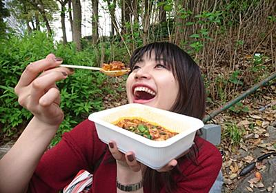 「四川フェス」で名店の麻婆豆腐をいろいろ食べ比べてきた【激辛の祝祭】 - メシ通 | ホットペッパーグルメ