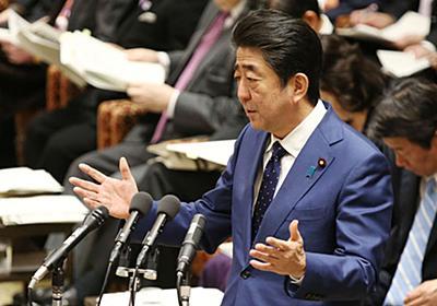 被害者面で「省庁が…」 改めて分かった安倍首相の人間性 政治 ニュース 日刊ゲンダイDIGITAL