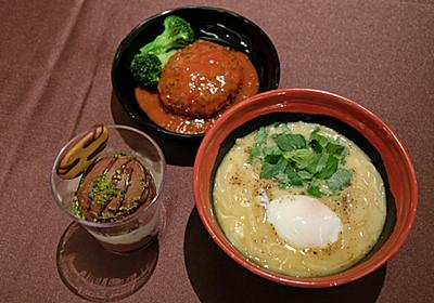 くら寿司、ハンバーグなど「洋食」発売 ファミレス客の取り込み目指す - ITmedia ビジネスオンライン