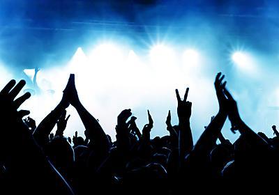 【夏フェス日程2018まとめ】音楽フェス・野外フェス ロッキン・イナズマ・ワイバン・モンバス・ライジング他 - ハタチの戦争