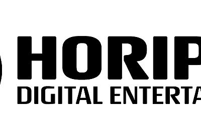 ホリプロが発掘から事業化までをトータルでデザインする新会社を設立 株式会社ホリプロデジタルエンターテイメント|株式会社ホリプロのプレスリリース
