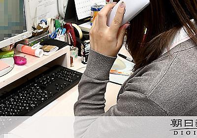 「一見さんお断り」のワクチン予約 整理券争奪、けがも [新型コロナウイルス]:朝日新聞デジタル