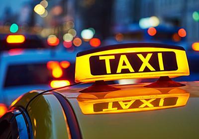 なぜタクシー運転手は女性にだけタメ口で態度が横柄なのか | 文春オンライン