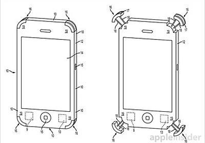 痛いニュース(ノ∀`) : 【画像】 落下時にiPhoneの4隅から衝撃吸収バンパーが飛び出す機能をアップルが考案! - ライブドアブログ