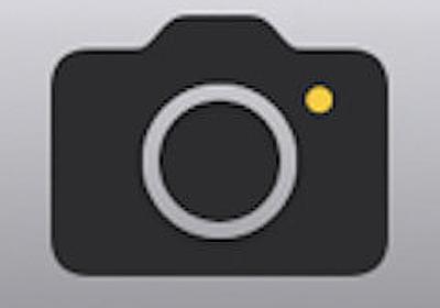 """""""シャッター音が消せない""""日本のiPhone、海外に持っていけば鳴らない設定可能に iOS 15で - ITmedia NEWS"""