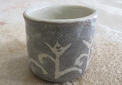 湯呑茶碗 - Ushidama Farm