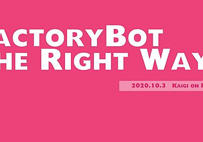 FactoryBot the Right Way - Speaker Deck